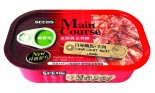 SEEDS Main Couse MC01 白身鮪魚+羊肉 貓罐頭 115g