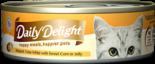 Daily Delight DD56 白鰹吞拿魚+甜玉米 80g