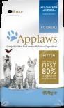 Applaws 全天然幼貓-雞 2kg