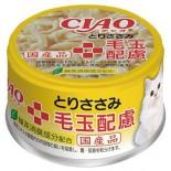 CIAO A162 雞肉化毛球貓罐頭 80g x 24罐原箱優惠