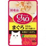 CIAO袋裝貓濕糧 IC-208 吞拿魚(雞肉+木魚味) 40g