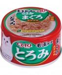 CIAO A56 雞肉+吞拿魚 化毛球濃湯  貓罐頭 80g x 24罐原箱優惠