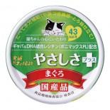 小玉傳說 [SY-0981]- 寧神配方 吞拿魚味 貓罐頭 70g
