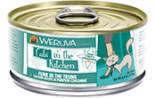 Weruva Cats in the Kitchen 罐裝系列 Funk in the Trunk 走地雞 南瓜湯 170g x 24同款原箱優惠