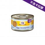 Wellness Complete Health 9020 - 牛肉拼三文魚肉醬 貓罐頭(New)  3oz