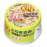 CIAO C60 雞肉(燒津產之鰹魚湯味) 貓罐頭 80g
