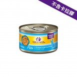 Wellness Complete Health 雞肉拼魚肉肉醬 貓罐頭(New)  3oz