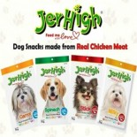 JerHigh 狗小食 70g 混款 x 3包優惠