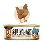 汪喵星球 [FM144 / FM145] - 貓用 98%低磷無膠 老貓營養主食罐 鹿野土雞 80g