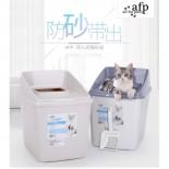 AFP頂入式封閉貓砂盆