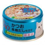 CIAO A89 鰹魚+鰹魚湯底 貓罐頭 80g x 24罐原箱優惠
