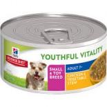 Hill's 小型高齡犬7+Youthful Vitality年 輕活力雞肉及蔬菜燉肉配方 5.5oz  x 24罐優惠