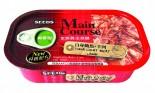 SEEDS Main Couse MC01 白身鮪魚+羊肉 貓罐頭 115g  x 24 罐原箱優惠