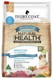 Ivory Coat [ICF]- 深海魚和三文魚椰子油 成貓配方 3kg