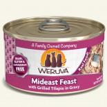 Weruva Mideast Feast 吞拿魚+羅非魚 156g x 6罐優惠