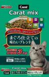 日清 [NCG748] - Carat Mix GLOBAL 吞拿魚味 3kg