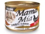 SEED BMA-01 MamaMia機能愛貓雞湯餐罐 - 鮮嫩雞肉+白身鮪魚+維他命E 170g