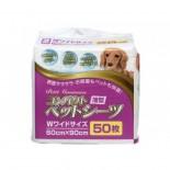 Petit Luminous 經濟裝寵物尿墊 50片 (60cm x 90cm) x 4