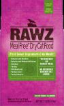 RAWZ 無穀物低溫烘焙 脫水雞肉+火雞肉+雞肉 貓糧 3.5LB