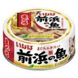 前浜の魚 吞拿魚+鰹魚 貓罐頭 IWF-151 115g x 6罐同款優惠