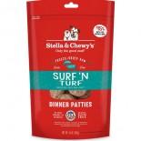 Stella & Chewy's 凍乾脫水狗糧 SC111 Freeze Dried Dinner Patties for dog - 牛肉及三文魚配方 25oz