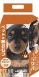 ICLA 寵物紙尿片 M (30-54 CM) 14片 x 4包同款優惠