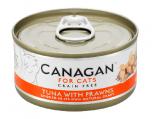 *Canagan 貓用無穀物吞拿魚+大蝦配方罐頭 75g x 12罐送$20現金券