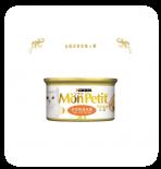 金裝Mon Petit-吞拿魚+蝦 - 85G