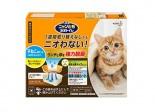 日本花王 - 抗菌除臭雙層*冇蓋迷你*幼貓砂盆+木砂+吸墊套裝