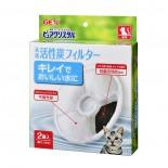 GEX 貓飲水機離子(活性碳)過濾片替換裝 2pcs