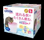 GEX 循環式貓/狗飲水機(粉紅色) 2.3L
