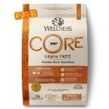Wellness CORE 8839 original 火雞拼雞肉配方﹙無穀物﹚ 05lbs