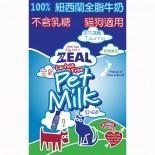 Zeal- Pet Milk 紐西蘭全脂牛奶 350ml
