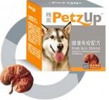 PetzUp 魄高®健康免疫配方 60粒裝