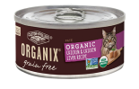 ORGANIX 有機無穀物貓用罐頭 – 雞及雞肝肉醬配方 3oz