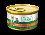 **試食優惠** Petssion 汁煮三文魚野菜車達芝士 貓罐頭 85g