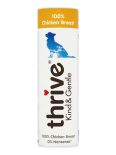 Thrive 冷凍脫水雞胸肉 Chicken Breast 25g (狗)