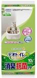 *多買優惠* (保證行貨) 日本 Unicharm 消臭大師 消臭抗菌 尿墊 10片裝 x 12包原箱優惠 ps冇贈品及不可與其他優惠一同使用