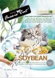 Fussie Cat 雙孔豆腐貓砂 (7L) x 2