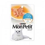 MonPetit 鮮味湯羹 - 吞拿魚及白飯魚 40g