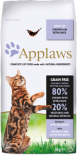 Applaws 全天然成貓-雞肉+鴨肉 7.5kg