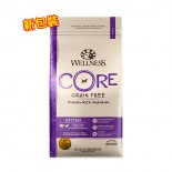 Wellness CORE 8842 幼貓成長配方﹙無穀物﹚ 5lbs