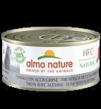 almo nature [5127] - HTC 150g大罐系列 Tuna w/ White Bait 吞拿魚+白飯魚貓罐頭 150g x 24罐原箱優惠