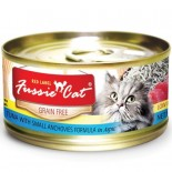 Fussie Cat 紅鑽貓罐頭 80G 吞拿魚加白魚 x 24罐原箱優惠