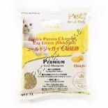黃金馬鈴薯凝結砂(原味)- 9.5L x 5包優惠