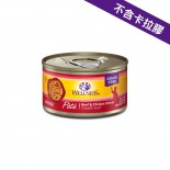 Wellness Complete Health 牛肉拼雞肉肉醬 貓罐頭(New)  3oz