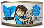 Weruva BFF 85g 罐裝系列 Tuna & Shrimp Sweethearts 吞拿魚+海蝦