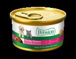 Petssion 汁煮滑雞塊鴨肉粒 貓罐頭 85gx 24罐同款原箱優惠