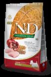 N&D CHICKEN & POMEGRANATE SENIOR MINI低穀低敏老犬配方 石榴&雞肉(細粒) 2.5kg