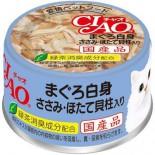 CIAO A83 白身吞拿魚+雞肉+帶子 貓罐頭 80g x 24罐原箱優惠
